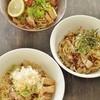 麺やBar 渦 - 料理写真:濃厚名物!まぜそば3種、アジアンレッドまぜそば、煮干まぜそば、ちー油まぜそば
