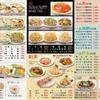 中国菜館 敦煌 - 料理写真: