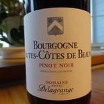 ダイヴトゥーワイン ジングウマエ - Bourgogne Hautes Cotes de Beaune