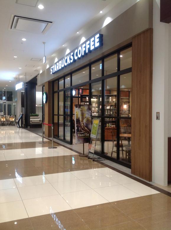 スターバックスコーヒー ヴェルサウォーク西尾店