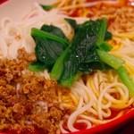 中国家庭料理 楊 - 汁無し担担麺