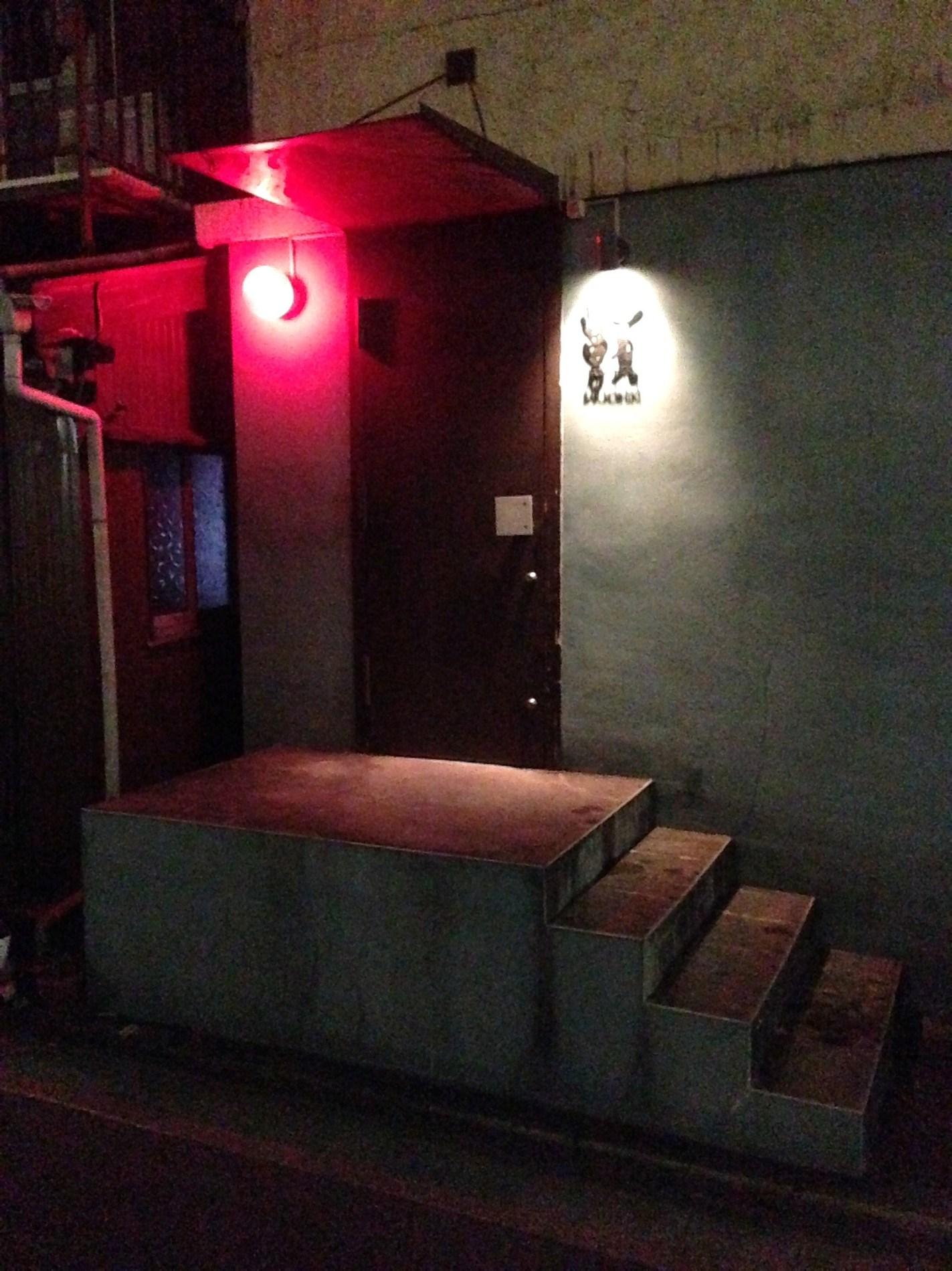Bar 甑