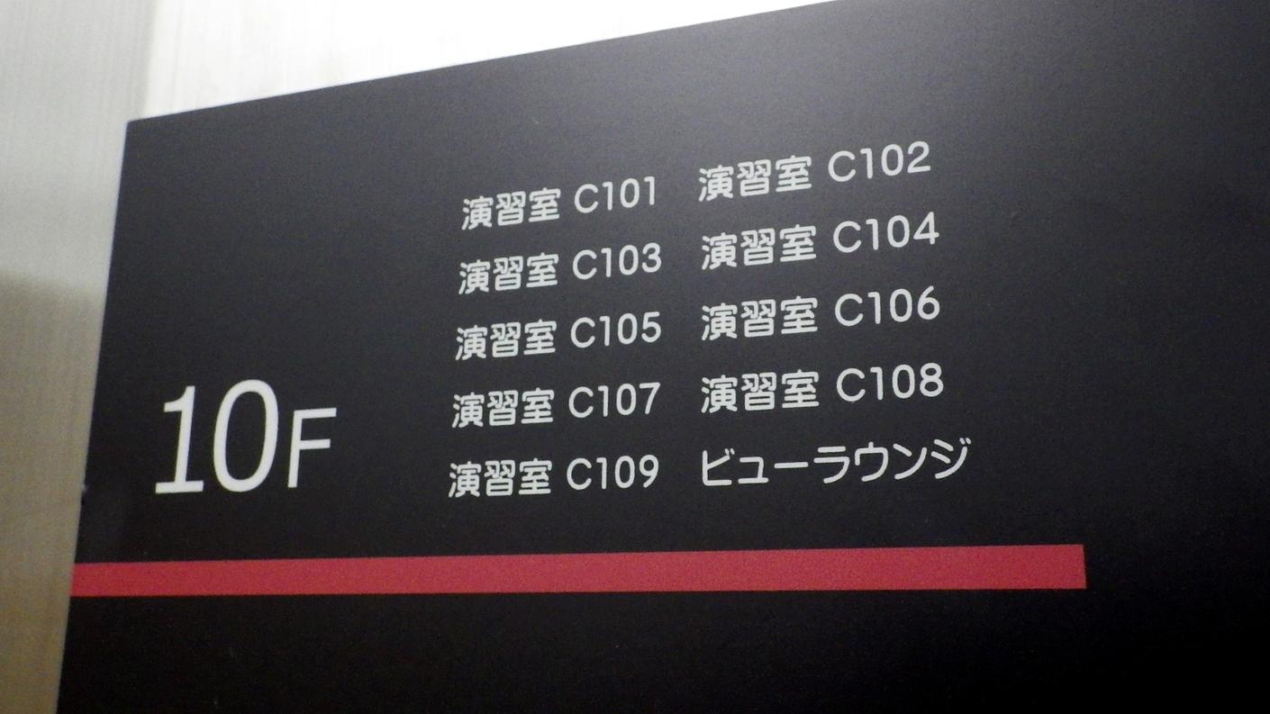 ダブルトール 北海道医療大学店