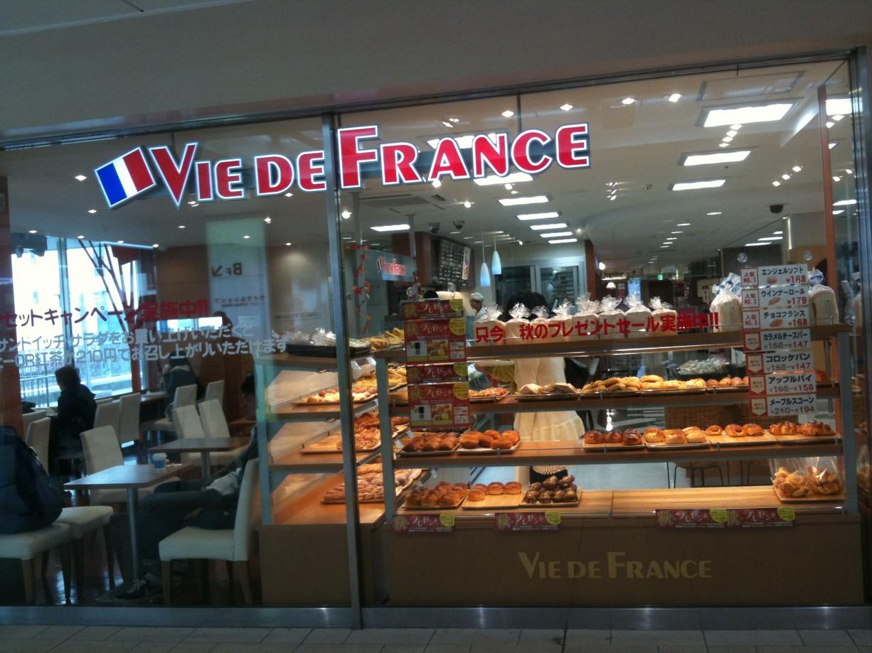 ヴィ・ド・フランス 土浦店