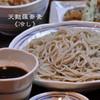 美波 - 料理写真:人気No.1天麩羅蕎麦
