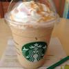 スターバックス コーヒー - ドリンク写真:コーヒー&クリームフラペチーノ