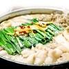 もつ吉 - 料理写真:名物京風もつ鍋