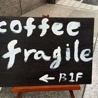 コーヒー フラジャイル - 小さいですが看板です。