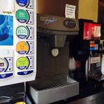 コーヒーハウス タップチップス - ドリンクバー