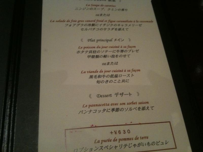 ル カフェドゥ ジョエル・ロブション 日本橋高島屋店