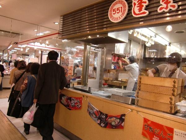 551蓬莱 枚方京阪店