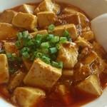 栄児 家庭料理 - 麻婆豆腐