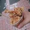 李さんの台湾名物屋台 - 料理写真: