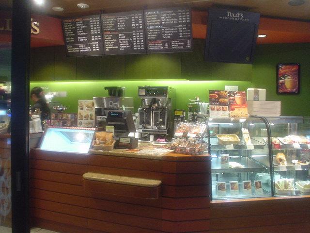 タリーズコーヒー 成田空港第1ターミナル店