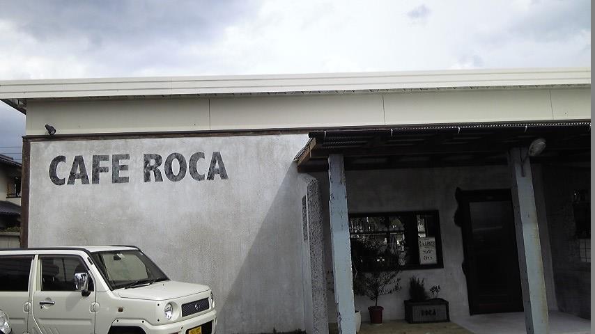 カフェ ロカ