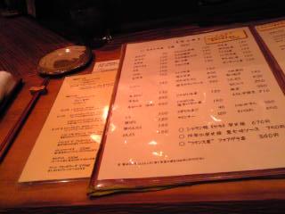 串酒屋 Katsu