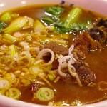 古都台南担々麺 - 牛肉麺