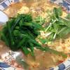 南ばん亭 - 料理写真:南ばん麺ニラ入り