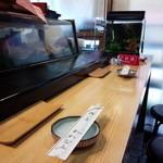 かわなみ鮨 - カウンター席