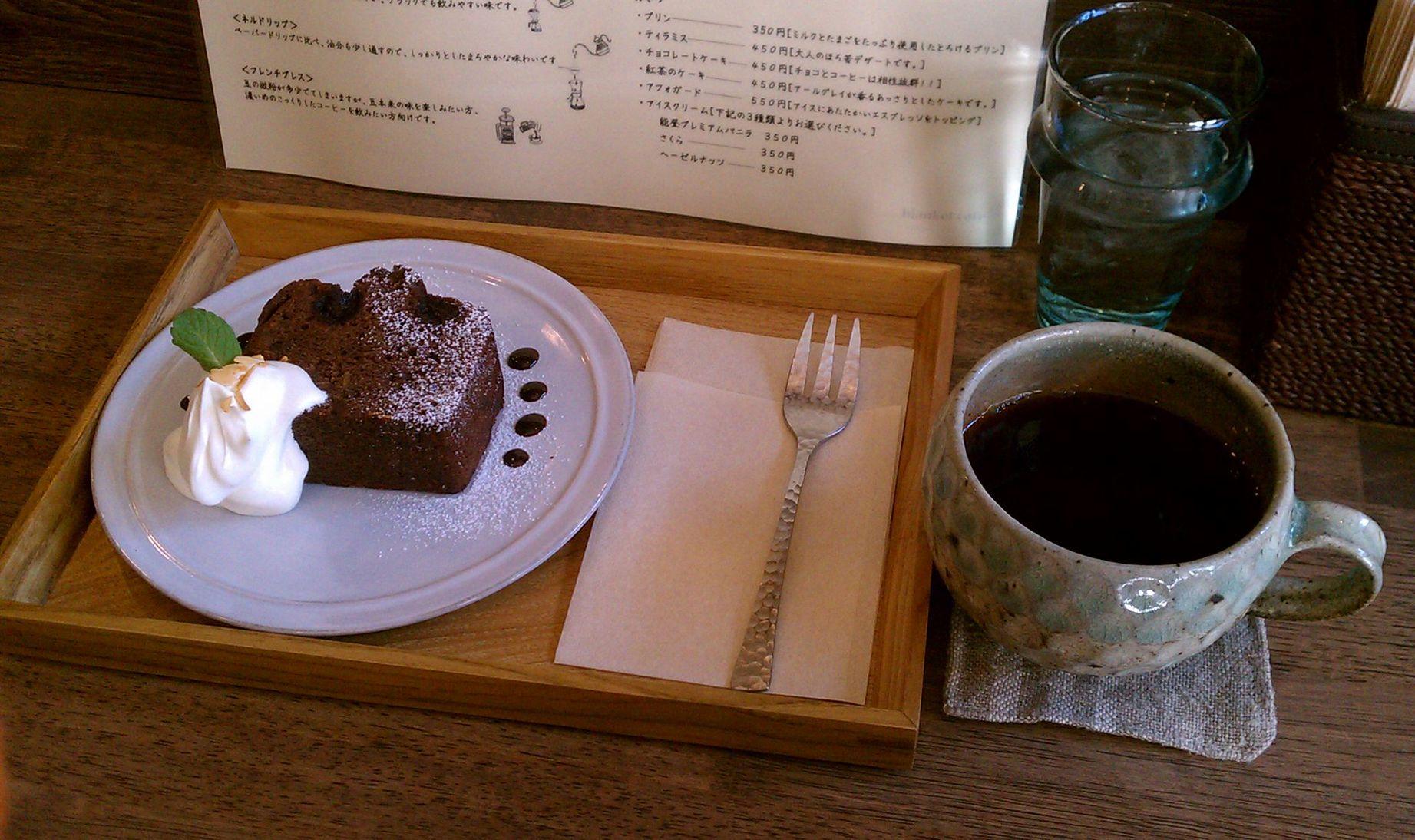 ブランケットカフェ
