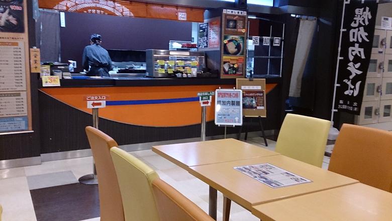 幌加内製麺 イオン札幌西岡ショッピングセンター店