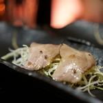 ゲンエイワガン - 茉莉花茶煮焼豚の炙り