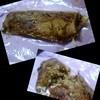 ことぶき - 料理写真:肉入り(並)¥220-