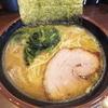 麺屋 めんりゅう - 料理写真: