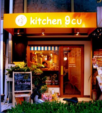 kitchen 9cu