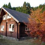 阿蘇 火の鳥温泉 欧風料理宿 ログ山荘 火の鳥 - 宿泊したログハウス