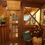 阿蘇 火の鳥温泉 欧風料理宿 ログ山荘 火の鳥 - レストラン入り口