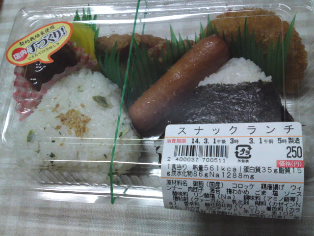 RICマート 沖新町店
