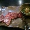焼肉レストラン ハイミ園 - 料理写真:おろしポン酢で食べる上ハラミ