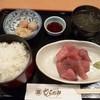 むらかみ - 料理写真:マグロ造り定食 700円(13時以降)