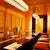 和食 懐石 京-miyako- - 内観写真:VIPルーム