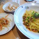 栄児 家庭料理 - 汁なし坦々麺(ランチ)