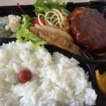 魚政 - 料理写真:煮込みハンバーグ弁当520円