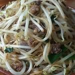 前田食堂 - 牛肉そばアップ