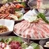 絣屋 - 料理写真:各種ご宴会に最適のコースをご用意しております。