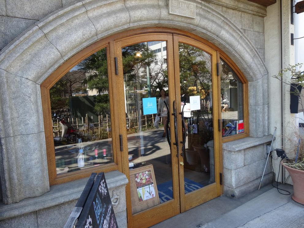 湘南ワインセラー 鎌倉店