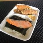 ほっともっと - のり銀鮭弁当 460円☆(第三回投稿分①)