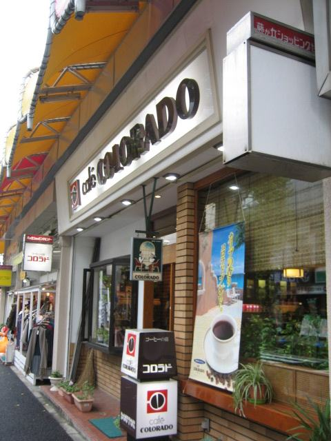 Cafe COLORADO  �����u�X