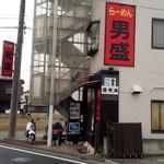 らーめん男盛 - お店の前に駐車場一台