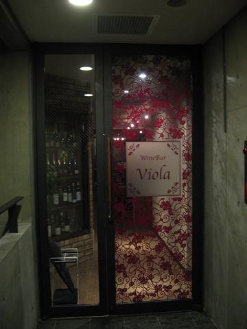 Wine Bar Viola