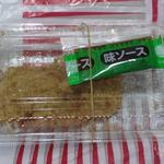 鯨食堂 - 料理写真:くじらの一口カツ 108円