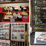 ふく亭 桑園店 - メニューふく亭イオン札幌桑園 食彩賓館撮影
