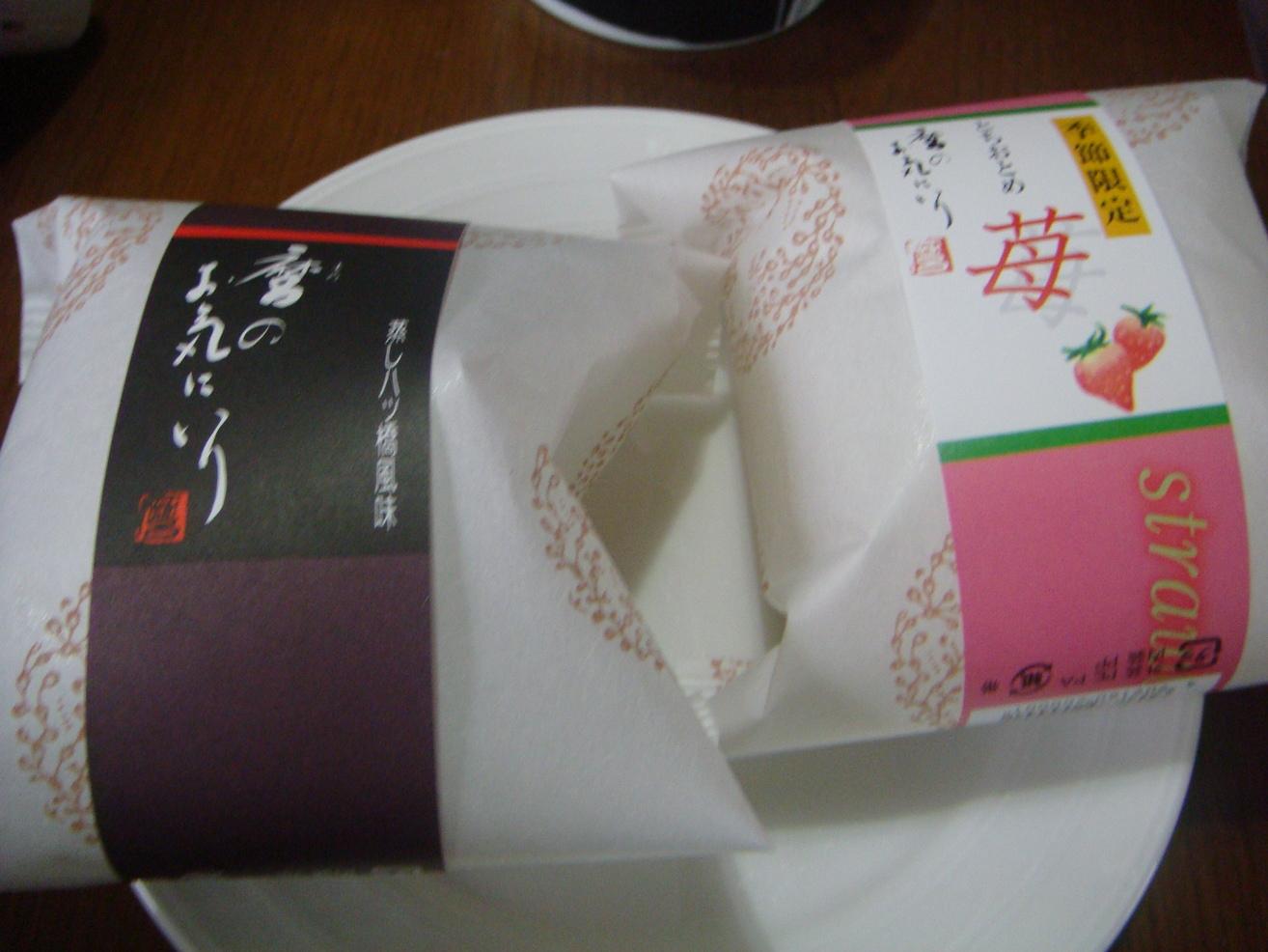 京絵巻総本舗 イオンモール猪名川店