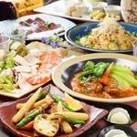 日~木限定◇旬の野菜や肉を使用「暁」‐AKATUKI★2h飲み放題付!!4500円⇒2980円