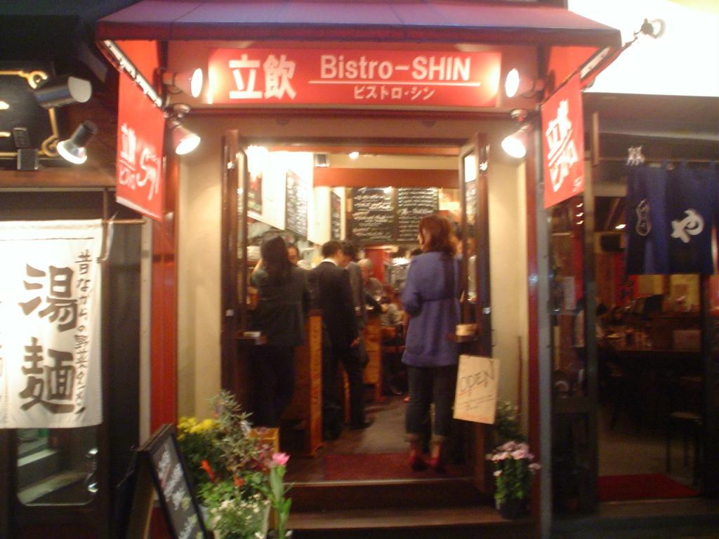 立飲Bistro-SHIN
