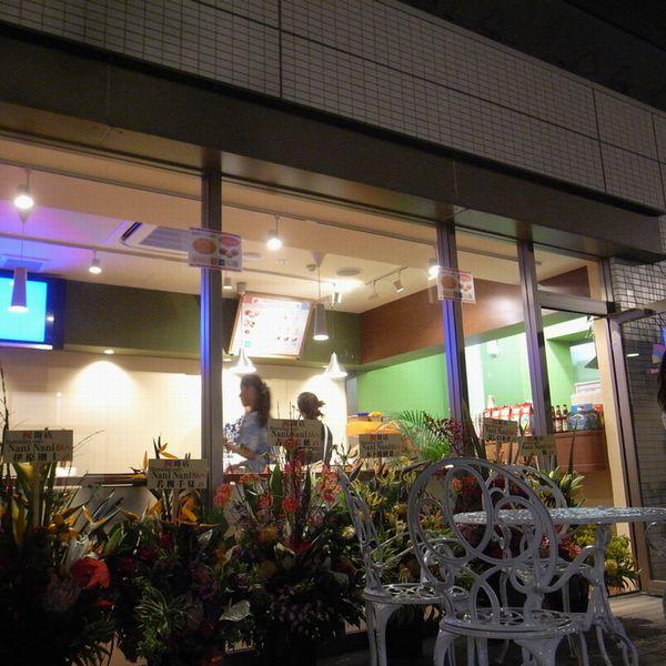 ハワイアンカフェ ナニナニ 豊洲店